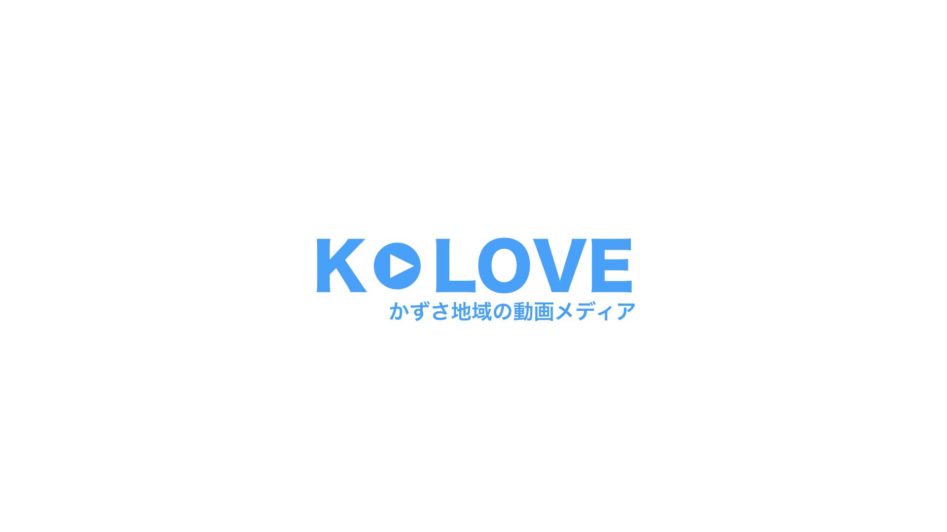 動画メディアK-LOVE運営